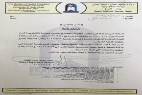 Dr. Prof. Dr .Abdullah Sadun Salman granted A